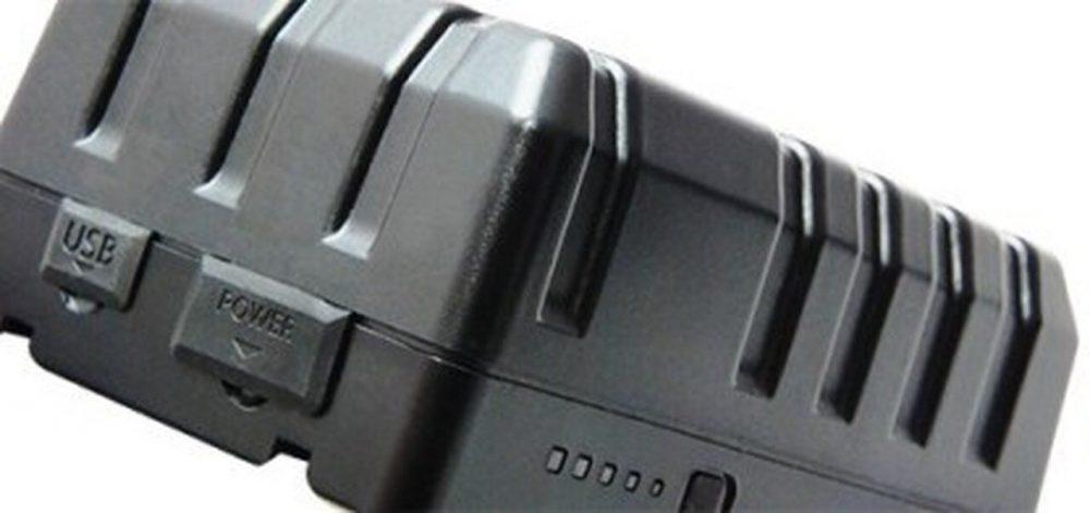 Dynacore D-200MS RUGGED Mini Battery – V-Mount